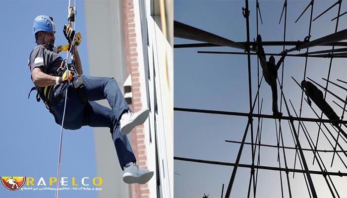 مقایسه راپل کاری با استفاده از داربست در عملیات ساختمانی