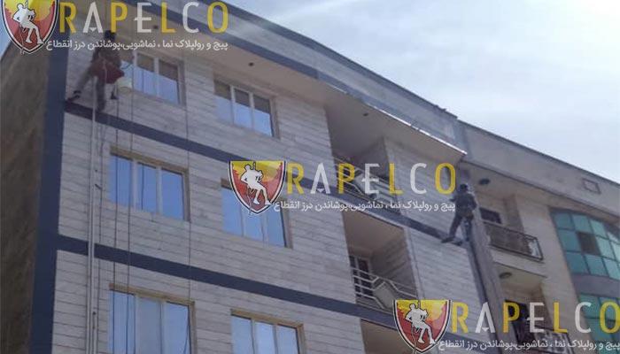 معیار قیمت دهی پیچ رولپلاک نمای ساختمان