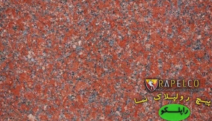 سنگ نمای گرانیت قرمز( red)