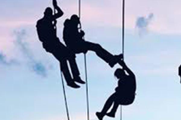 طناب access چیست