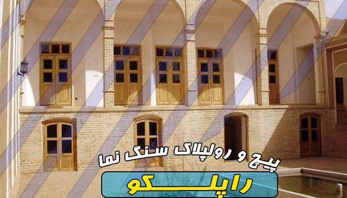 تاریخچه معماری نما در یزد